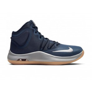 SCARPE BASKET UOMO NIKE  AT1199 400  AIR VERSITILE IV NAVY/METALLIC